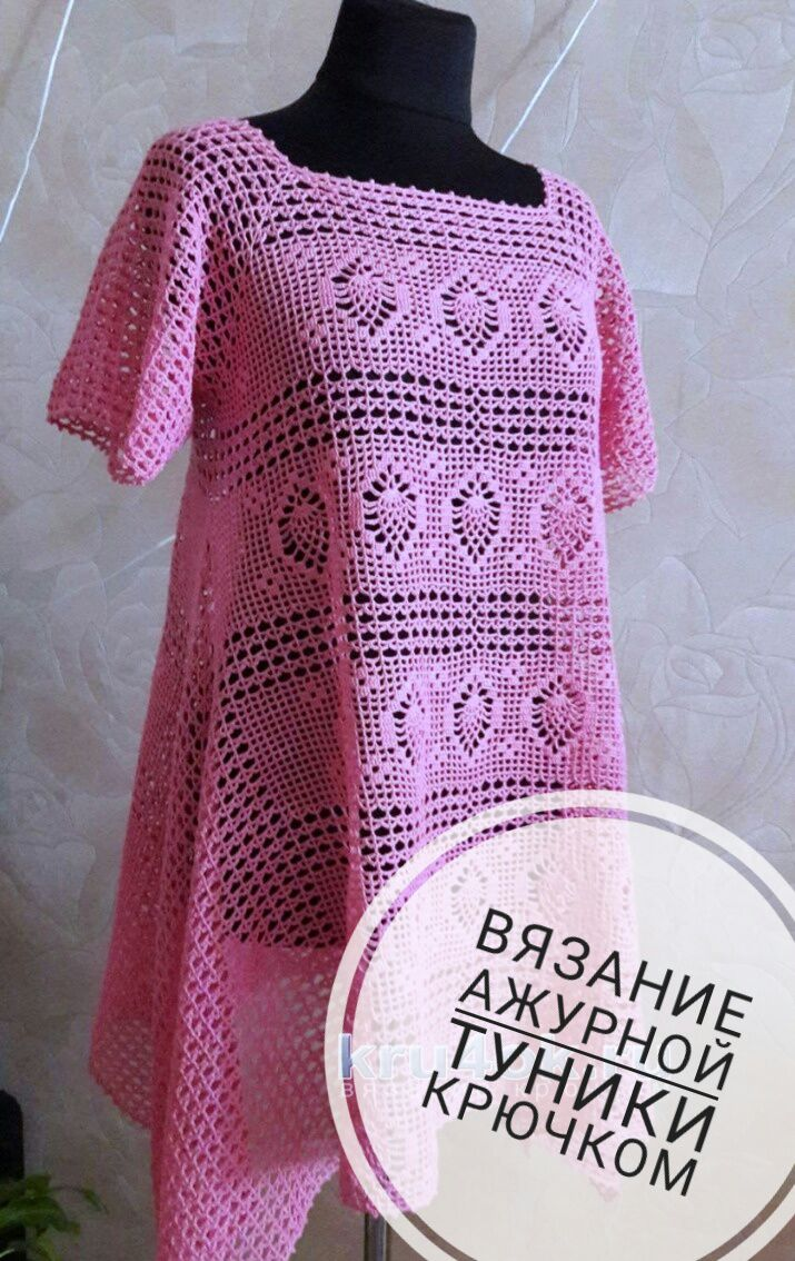 Knitting with an openwork of a pink pink dress. Detailed diagram with photo and description for beginners